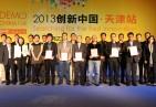 创新中国2013秋季天津站登台企业留念