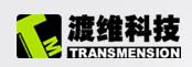 渡维科技Transmension