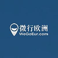 WeGoEur微行欧洲