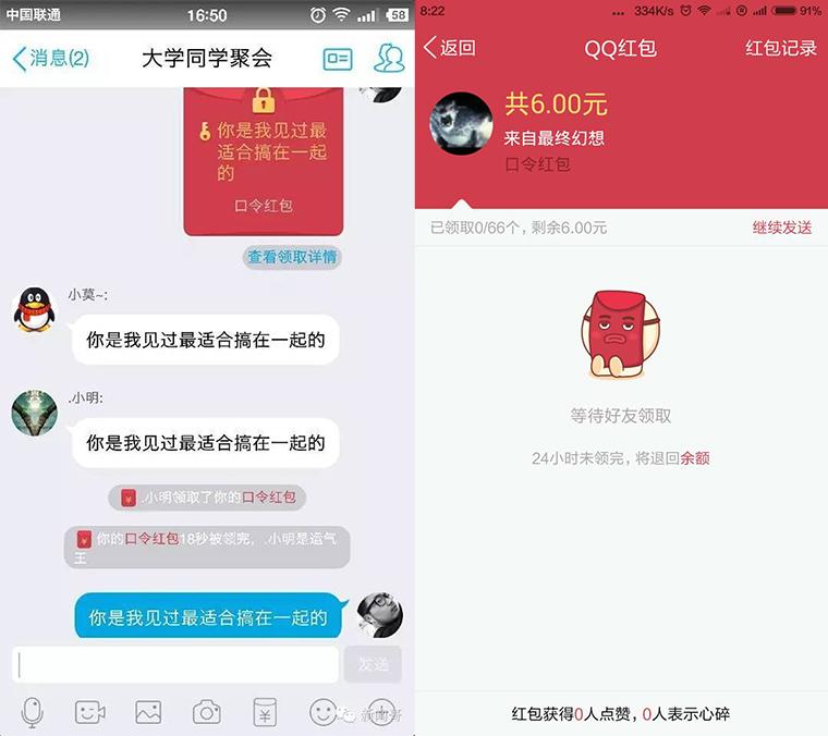WeChat_1450742647.jpg
