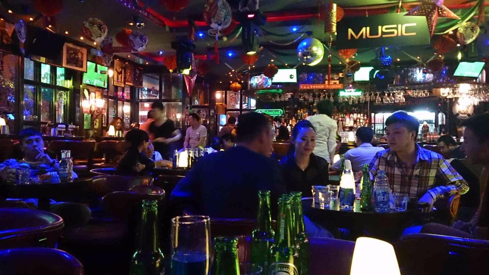 去喝酒:酒吧优惠及服务平台