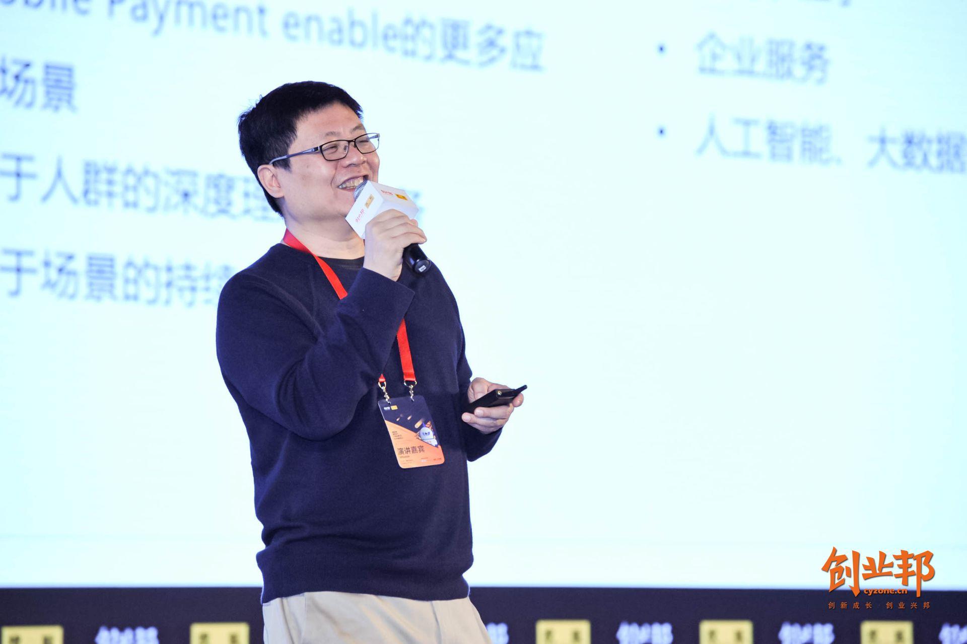 DCM林欣禾:团购、直播、单车,创业风口关闭的速度越来越快,但这四个行业还有机会!