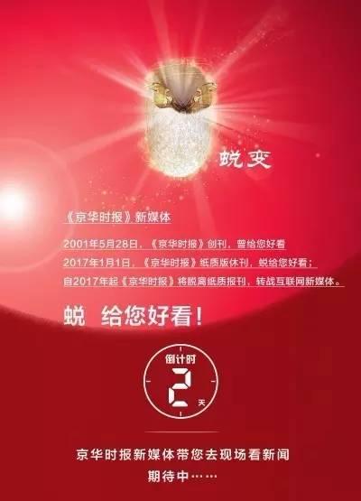 """马云回应宗庆后:思想落后将被淘汰;百度近亿元收购""""李叫兽"""",豆瓣发布""""年度电影榜单""""#早报#"""
