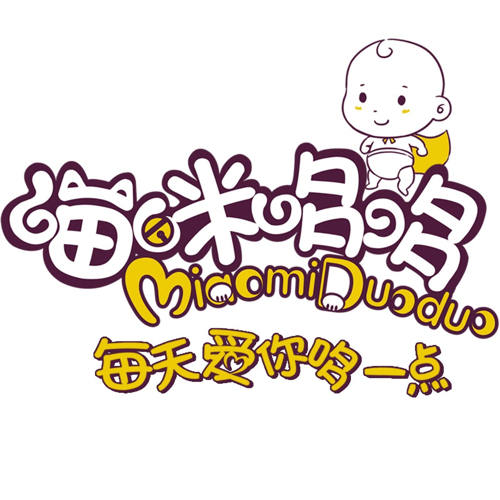 哆唻a梦表情包