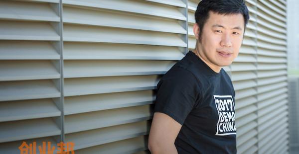 """上海交大毕业,辞去高薪工作,他只想给""""二次元""""爱好者造个""""学校"""""""