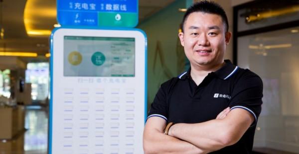 16岁独闯深圳,开工厂因双11亏了3000万!卖掉房子再创业,他3年前就做了共享充电宝