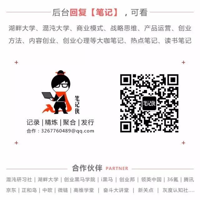 吴晓波:为什么巴菲特的追随者在中国赚不到钱?