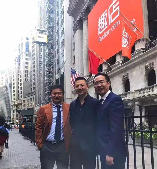 亚辉投资笔记6:百亿美金的故事——趣店投资过程全揭秘│首发