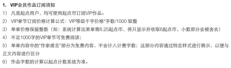 从0到付费收入60亿,掌阅、阅文、中文在线纷纷