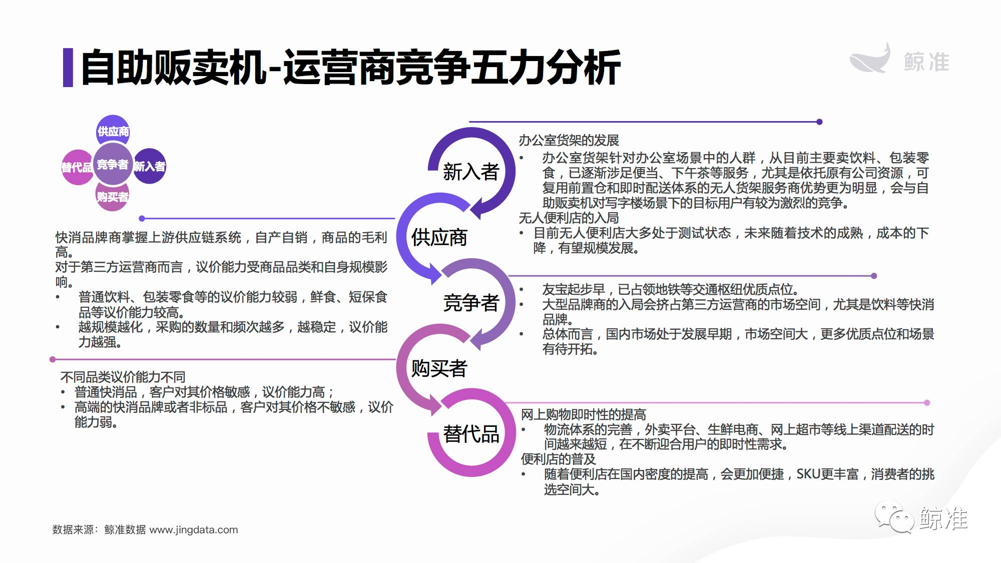 创投历经15年的狂潮和16年的寒冬后,今年的关键词是:回归——2017中国创投年度白皮书