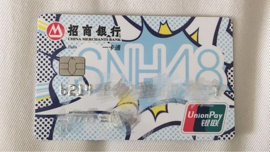 公司给豆丁发的银行卡,基本工资是每个月2000