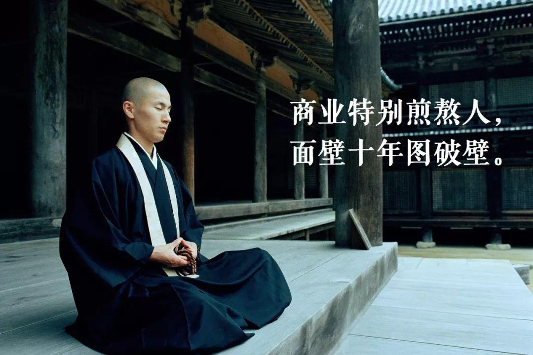 吴晓波:百年企业是妄想,做好当下最重要