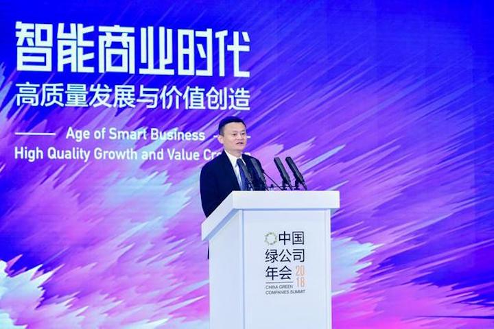 凤凰平台图片:马云:没有哪一个企业可以说自己在新技术上高枕无忧