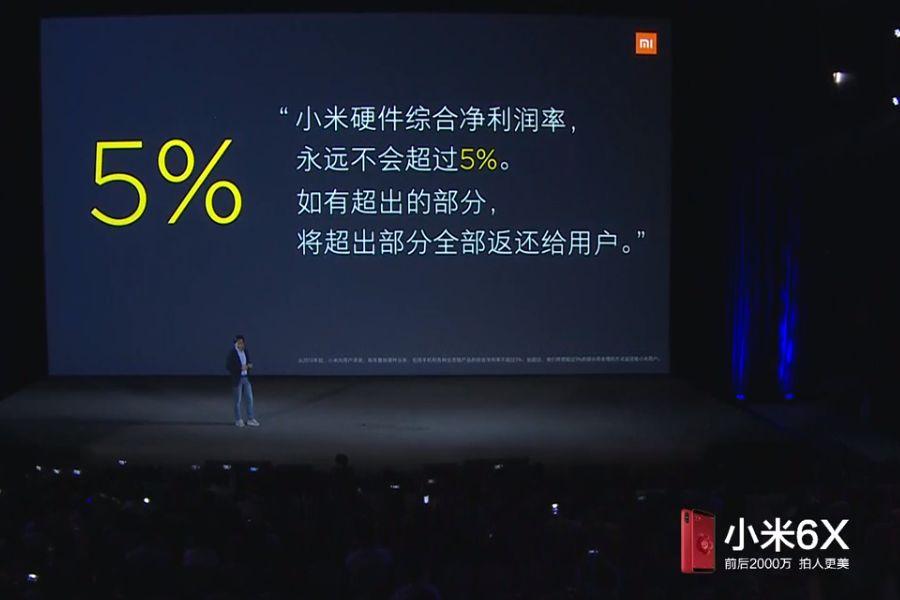 早报 | 美国司法部调查华为;小米宣布硬件利润永不超 5% ;库克将与特朗普会面,希望阻止中美贸易战