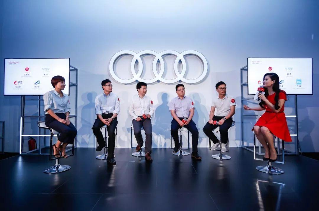2018奥迪创新实验室大赛深圳站圆满结束,线上招募正式开启!