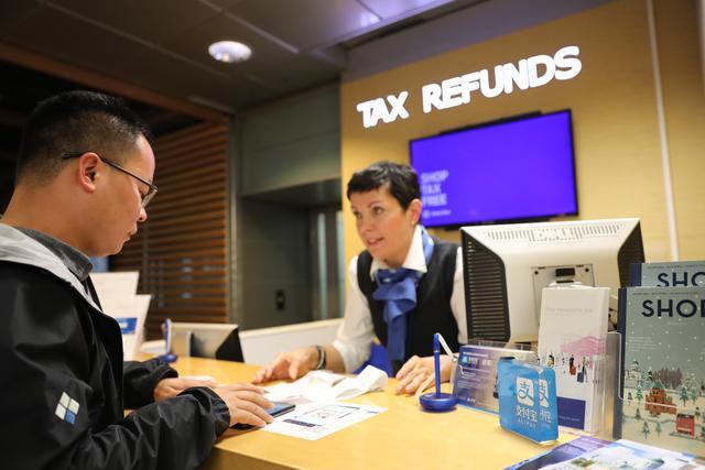 端午出境游退税可用支付宝,机场、店内实时退税当场到账人民币