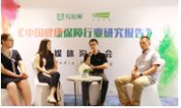 艾瑞发布首份《中国健康保障行业研究报告》 轻松筹各项数据领跑行业
