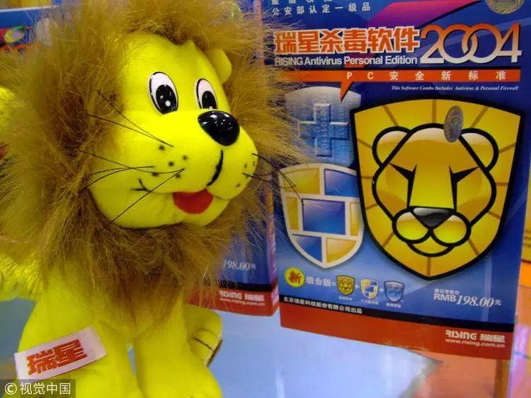 QQ宠物死了,你还可以玩 Office 曲别针和瑞星小狮子呀