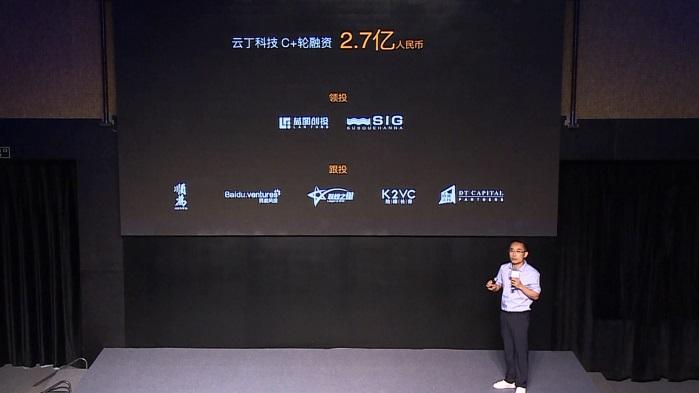 """云丁科技完成2.7亿元C+轮融资,他们要做""""智能门锁界的iPhone"""",让居住更安全"""