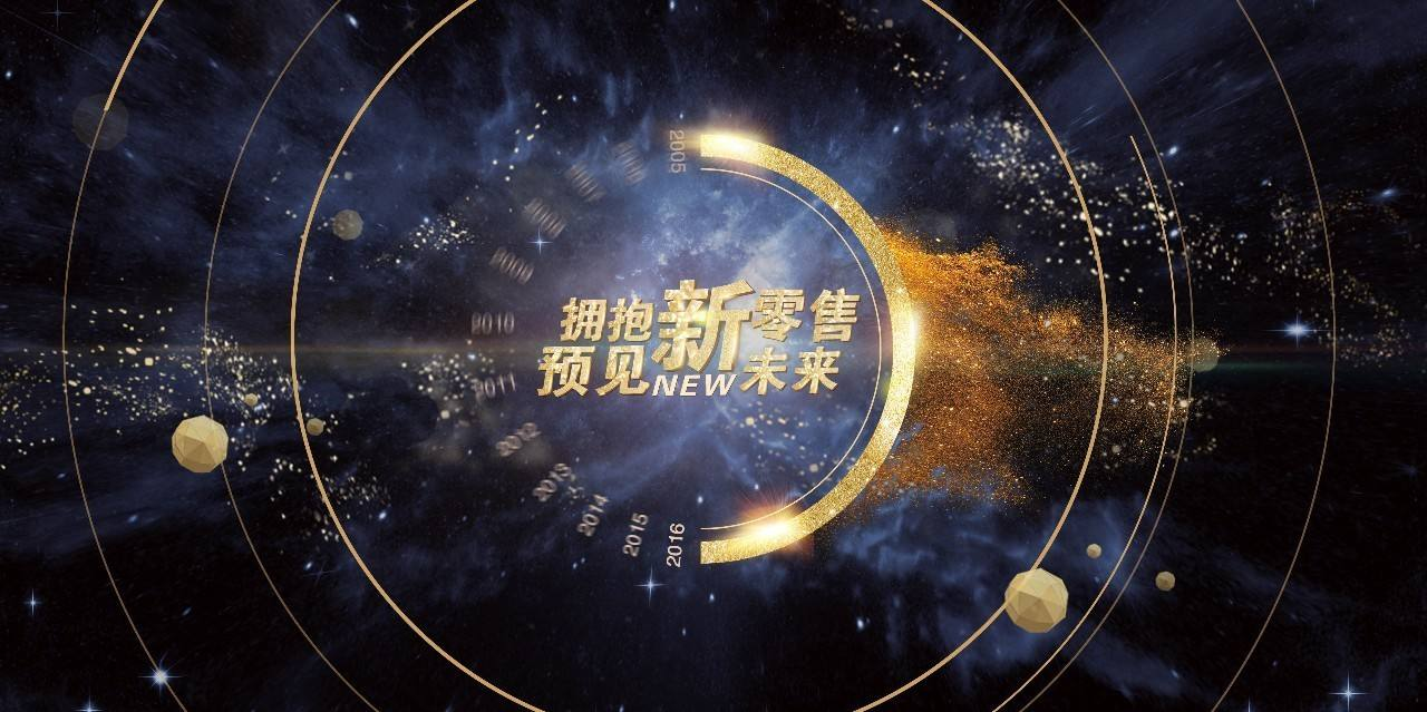 李志刚:新零售将诞生20家百亿美元公司