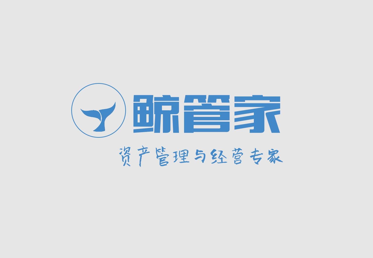 旅游地产的空置房管理方案提供商