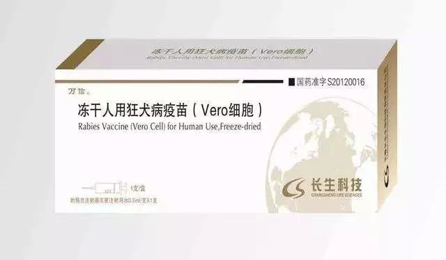 人民日报:问题疫苗事件不能任由恐慌愤怒情绪蔓延